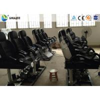 China Two Seats Together 5D Simulator Motion Chair With Projectors / Screen System wholesale