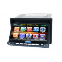 China 2 Din Touch Screen GPS Car DVD Bluetooth Player with Digital Panel wholesale