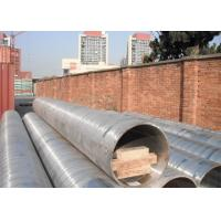 China High / Medium Pressure Alloy Steel Seamless Pipes Large Caliber Heavy Wall Thickness Tube wholesale