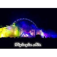 China Concert and Stage Decorative Inflatable Wings for Party Supplies wholesale