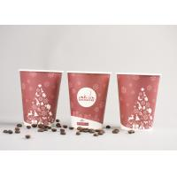China Custom Personalized Disposable Coffee Cups Insulated With FDA Approved Paper wholesale