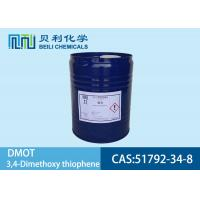 Quality CAS 51792-34-8 3,4-dimethoxythiophene 98% DMOT as 3,4-dimethoxy thiophene for sale