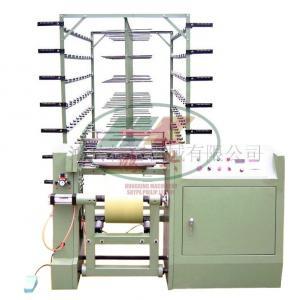 China Automatic yarn warping machine on sale