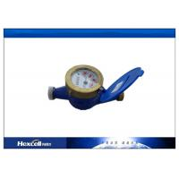 China Mechanical Water Meter , Durable Reliability Salt Water Flow Meter wholesale