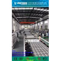 China pvc corrugated sheet making machine/roof sheet machine wholesale