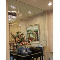 Quality Furniture Beveled Mirror for sale
