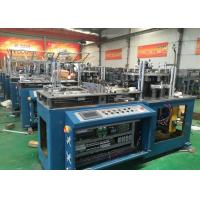 China High Speed Paper Cup Forming Machine Beverage / Ice Cream Cup Making Machine wholesale