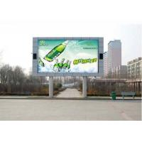 China 1R1G1B small Hanging LED Display board / CE RoHs led video screen Noiseless wholesale