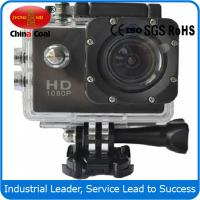 China wide field vision sports DV Motion Detection wholesale