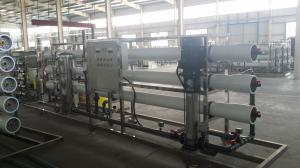 China Sus304 Reverse Osmosis Drinking Water System on sale