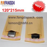 China 120'*215mm Customized kraft  paper air Bubble mailer padded envelope #B wholesale