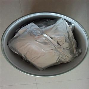China Estrone API Powder Medical USP Standard 1 Kg Aluminum Foil Bag Packing wholesale