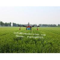 China 8 axis agric UAV quad copter,farmer UAV plane wholesale
