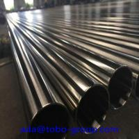 Quality Heavy Wall Duplex Stainless Steel Pipes ASTM / ASME A789 / SA789, A790 / SA790 for sale