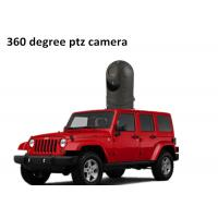 China Waterproof  Vessel Vehicle Mounted PTZ Camera Long Range IR Distance 60M wholesale