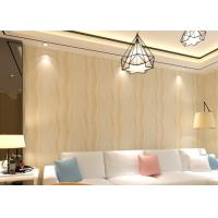 Home Decorating Modern Removable Wallpaper Light Refection with Warm beige color