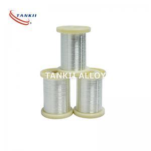 China Corrosion Resistance Ni201 Ni200 Nickel Wire Bright Surface wholesale