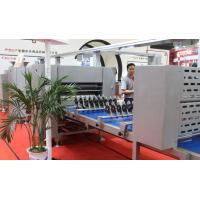 Buy cheap 10000 Pcs/Hr Industrial Laminator Machine , Automatic Pizza Machine Customer from wholesalers
