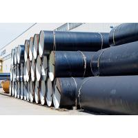 China Round Shape A53 Grade B SAW Steel Pipe / Carbon Steel Pipe Welded Connection wholesale