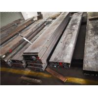 China Hot Work Steel Flat Bar 1.2738 AISI P20+Ni 718H Black Surface Mill Certificate on sale