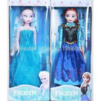 "China Kids Princess Doll ""Sing Let it Go"" Includ Battery,Elsa Anna Toys 29cm Child Cartoon Doll wholesale"
