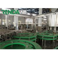 China Automatic Drinking Mineral Water Filling Machine Electric Driven 2000 BPH wholesale