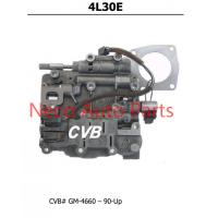 China Auto transmission 4L30E sdenoid valve body good quality used original parts wholesale
