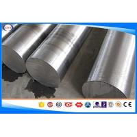 Buy cheap Structural Alloy Steel Round Bar With Hot Forming Temperature 1100 - 850c from wholesalers