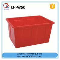 China 50L Cheaper HDPE food grade Plastic fish water tank from China supplier wholesale