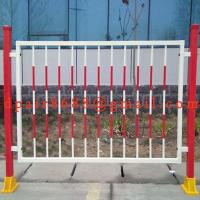 China extensible fence wholesale