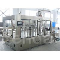 China Automated Mineral / Pure Water Bottle Filling Machine 9KW 8000KG 20000BPH wholesale