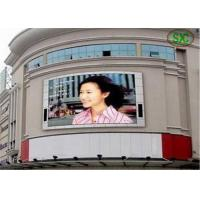 China High Solution P10 LED Display Module 1/4 Scanning Outdoor 160mm x 160mm wholesale