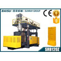 Buy cheap Barricade Water Filled Road Fence Making Machine 12 BPH Capacity SRB120Z from wholesalers
