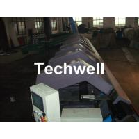 China CNC Shearing and Folding Curving Machine With Slitting & Bending Multifunction wholesale