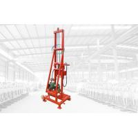 China Electric type Water drilling rig equipment farm use high speed easy to use wholesale