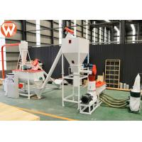 Quality Feed Hammer Mill Animal Feed Processing Equipment 22KW Customized Voltage for sale
