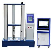 China Peel english interface universal testing machine tensile test experiment wholesale