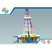Electrical Onshore Steel Oil Drilling Rig , Oilfield Drilling Equipment 4000 - 7000 m
