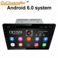 China Ouchuangbo car radio stereo 7 inch TFandroid 6.0 system for 360 degree universal- with 1080 video reverse camera wifi BT wholesale