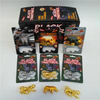 China Rhino Figure Blister Container 3D Folding Cards Male Ehancement Rhino Pill Packaging Paper Box wholesale