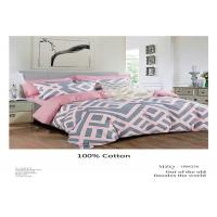 China Classic Cotton Pink And Grey Bedding Sets For Home Hand Or Machine - Washed wholesale