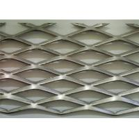China Decoration Diamond Wire Mesh , Aluminum Door Mesh Screen PVC Coated Anodic Oxidation wholesale