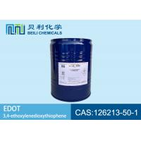 Quality 99.9% purity Electronic Grade Chemicals EDOT / EDT CAS 126213-50-1 near for sale