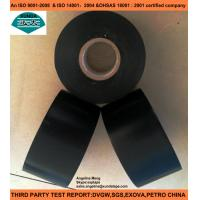 China Steel Pipes Coating Materials Pipe Coating Tape , Polyethylene Metal Protective Coating Tape wholesale