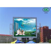 China DIP 346 P10 Giant HD High Definition Outdoor Full Color LED Display Screen Board wholesale