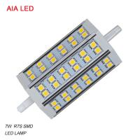 China LED-R7S-8023 AC85-265V 7W 5050 SMD  LED R7S LED Lamp/ LED bulb for IP65 waterproof led flood light wholesale