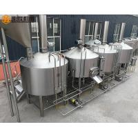 China PLC Control 2000L large brewing equipment Steam Heating Stainless Steel Material wholesale