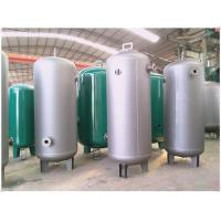 China SGS Tested Refillable Compressed Air Receiver Tank For Petrochemical Industry wholesale