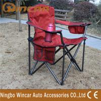 China Jacquard Fabric Outdoor Camping Car Accessories , Folding Camping Chair wholesale