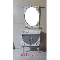 China Floor Mounted PVC Bathroom Washbasin Cabinet With Painting ISO Standard wholesale